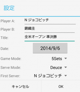 2015-11-23 05.01.04